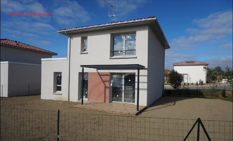 Vente maison / villa Blagnac 242000€ - Photo 4