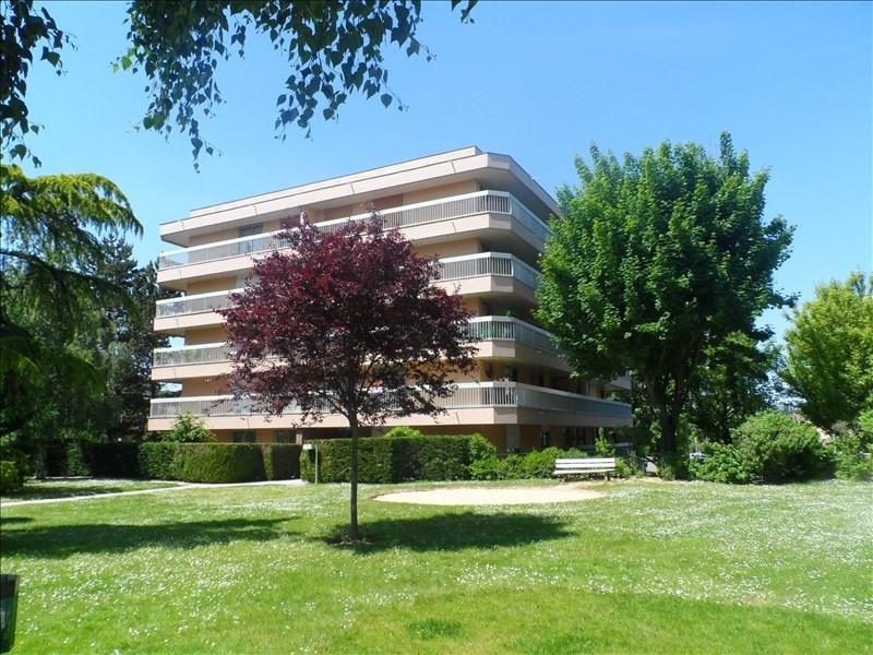 Rental parking spaces Verrieres le buisson 50€ CC - Picture 1