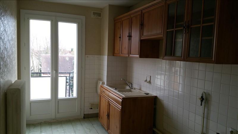 Vente appartement Yzeure 77000€ - Photo 7