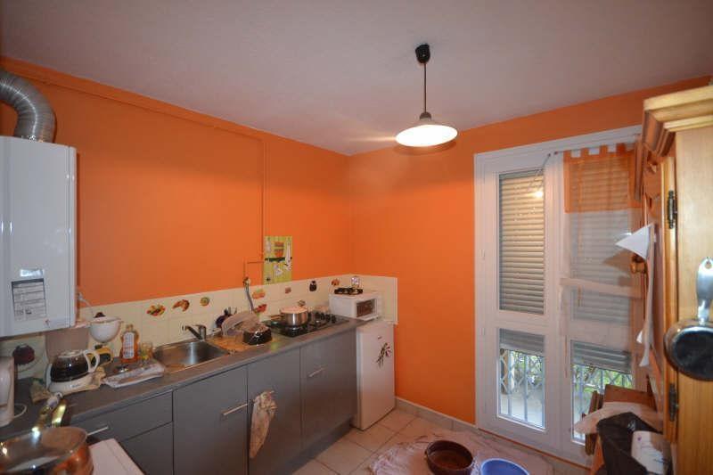 Vente appartement Avignon extra muros 46000€ - Photo 2