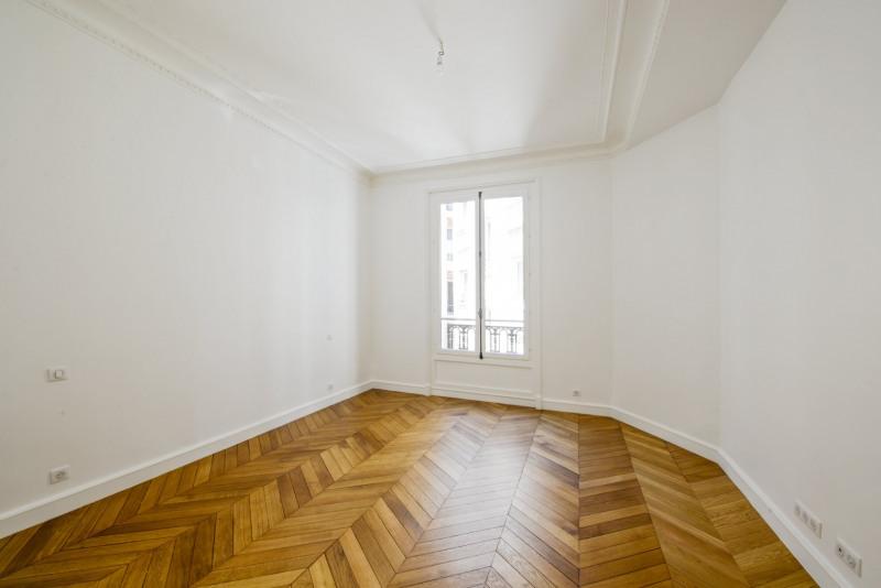 Verkoop van prestige  appartement Paris 16ème 4106000€ - Foto 9