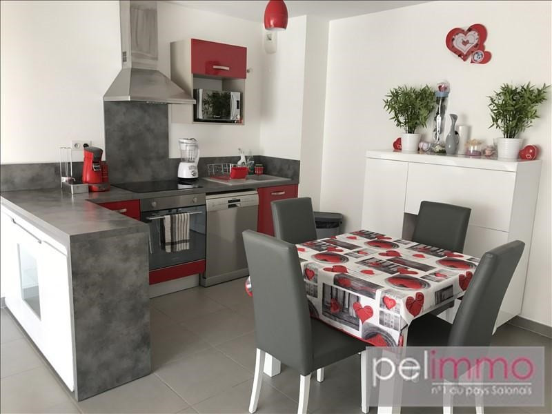Vente maison / villa Pelissanne 220 000€ - Photo 3