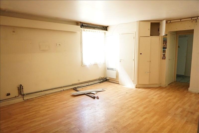 Vente appartement Noisy le grand 290200€ - Photo 4