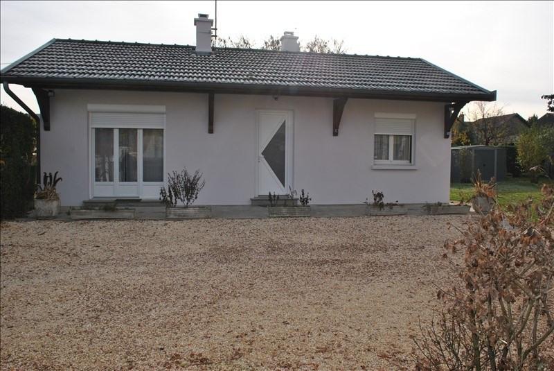 Affitto casa Roanne 500€ +CH - Fotografia 1