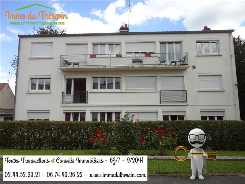 Location appartement Chantilly 995€ CC - Photo 1