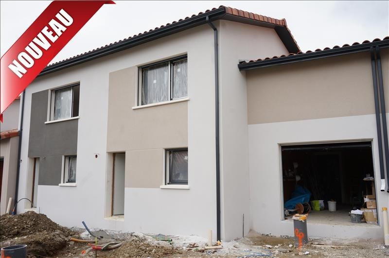 Vente maison / villa L'union 227000€ - Photo 1