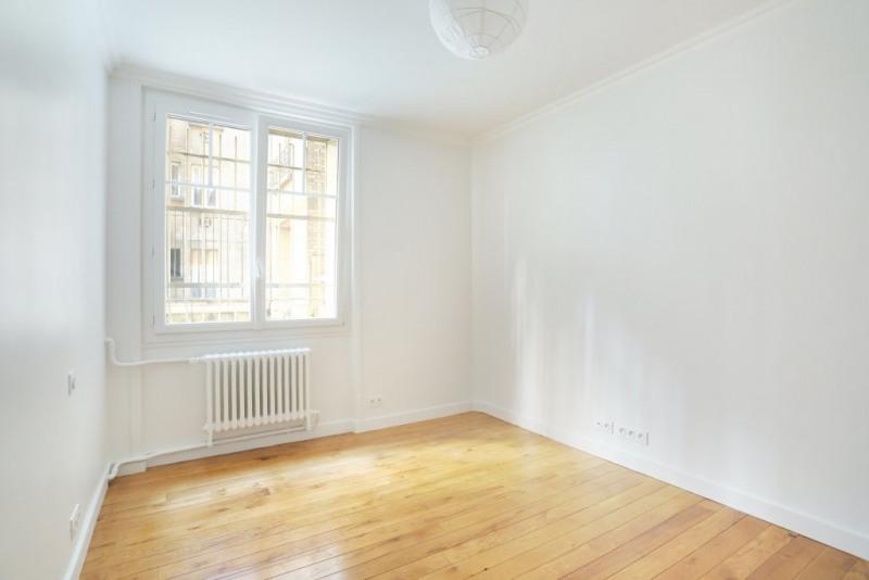 Престижная продажа квартирa Paris 16ème 970000€ - Фото 7