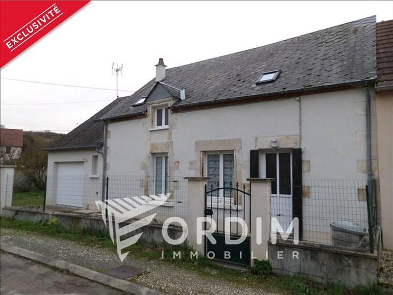 Vente maison / villa Sancerre 83000€ - Photo 13