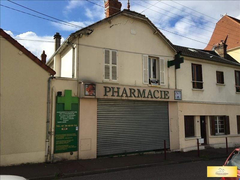 Sale building Rosny sur seine 260000€ - Picture 1