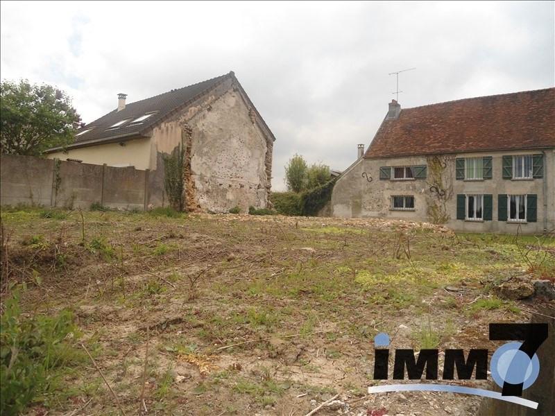 Vente terrain La ferte sous jouarre 49000€ - Photo 2