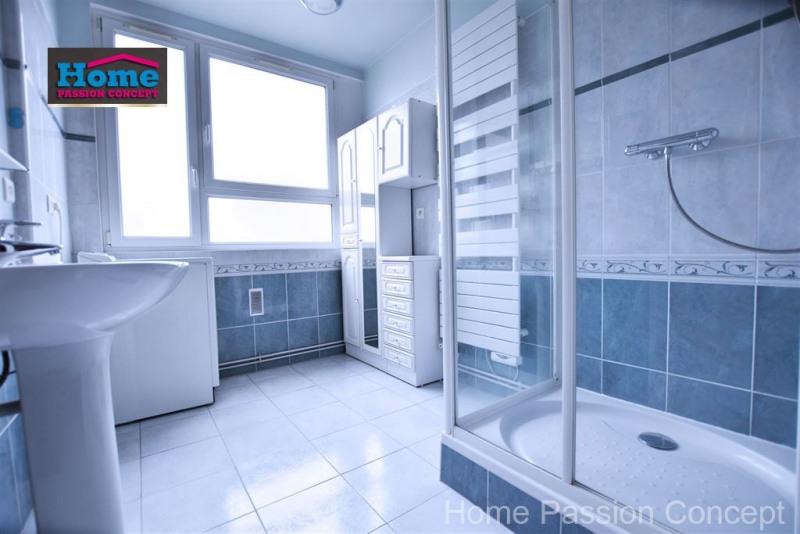 Vente appartement Nanterre 310000€ - Photo 6