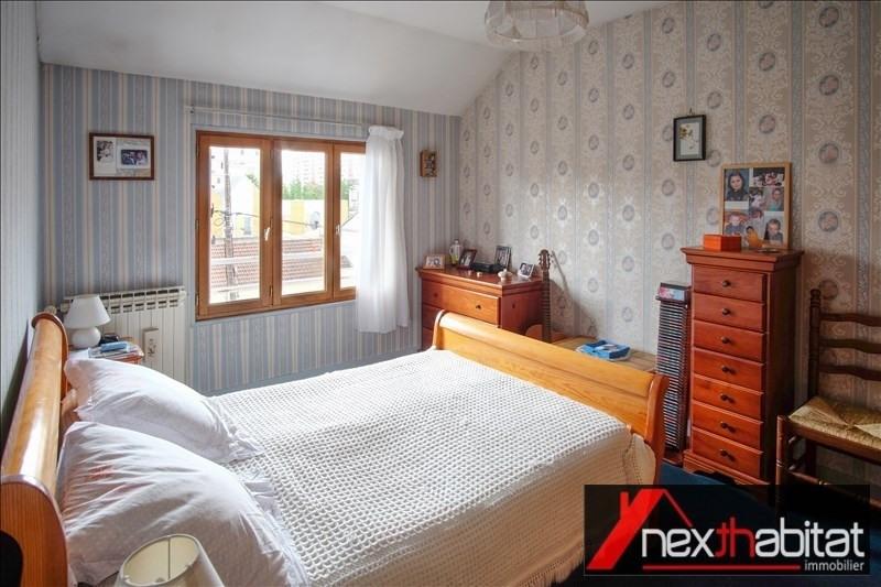 Vente maison / villa Bondy 259999€ - Photo 7