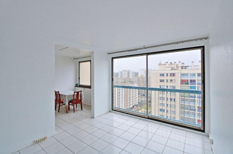 Vente appartement Vitry sur seine 228000€ - Photo 3