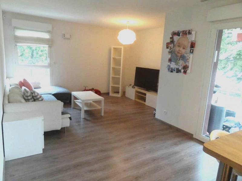 Vente appartement Gaillard 290000€ - Photo 1