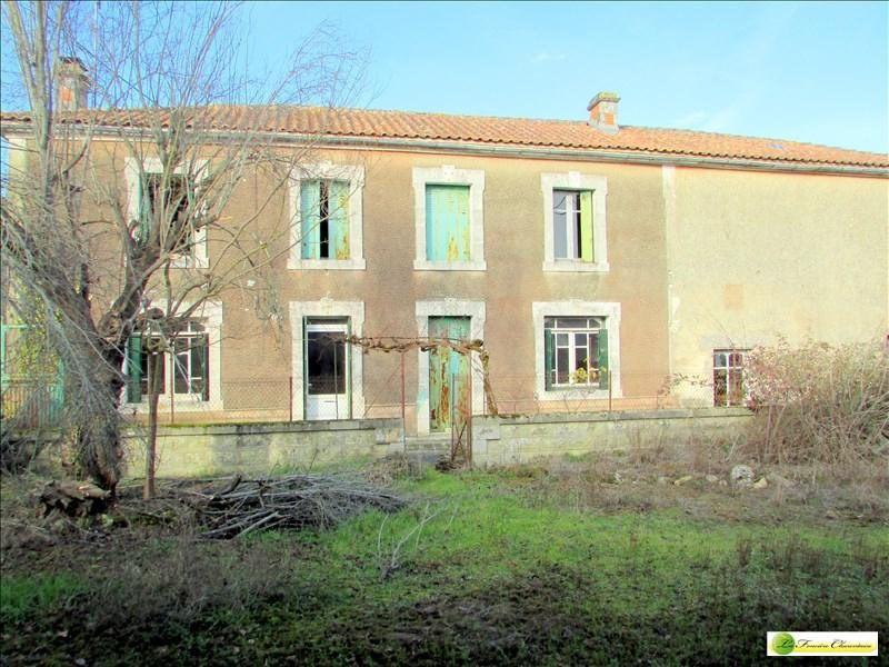Vente maison / villa Aigre 49000€ - Photo 1