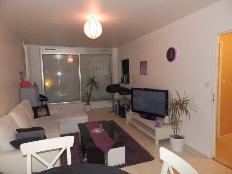 Location appartement Moulins 620€ CC - Photo 2