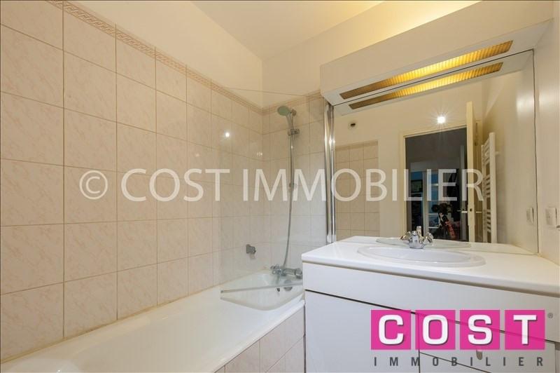 Revenda apartamento Asnieres sur seine 250000€ - Fotografia 5