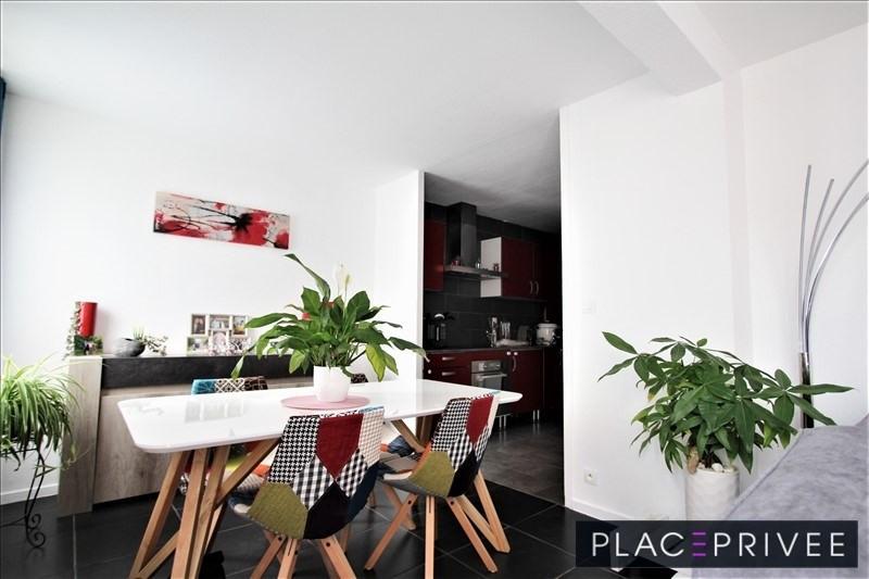 Venta  apartamento Jarville la malgrange 129000€ - Fotografía 2