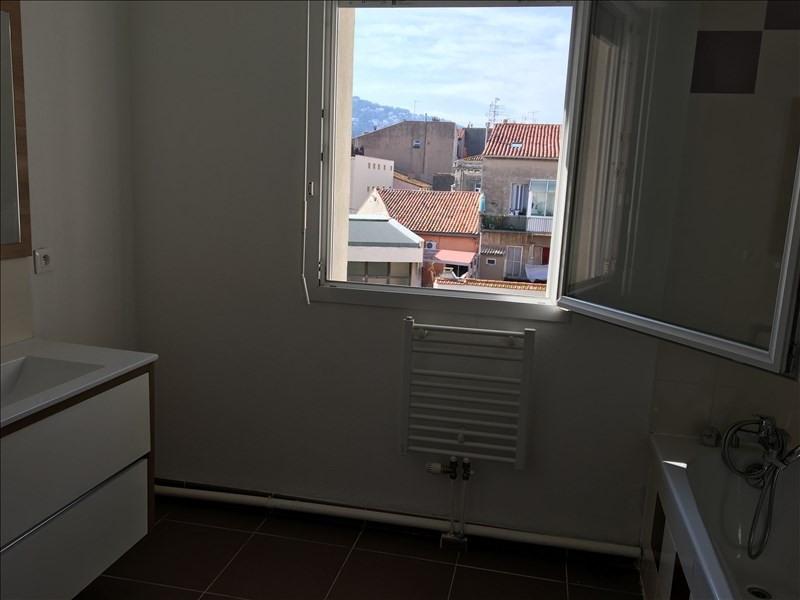 Location appartement Sete 570€ CC - Photo 4