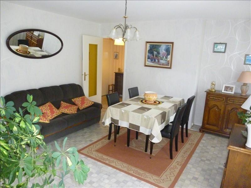 Vente appartement Tarare 79500€ - Photo 1