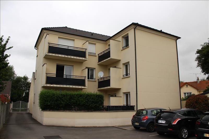 Location appartement Vaires sur marne 780€ CC - Photo 1
