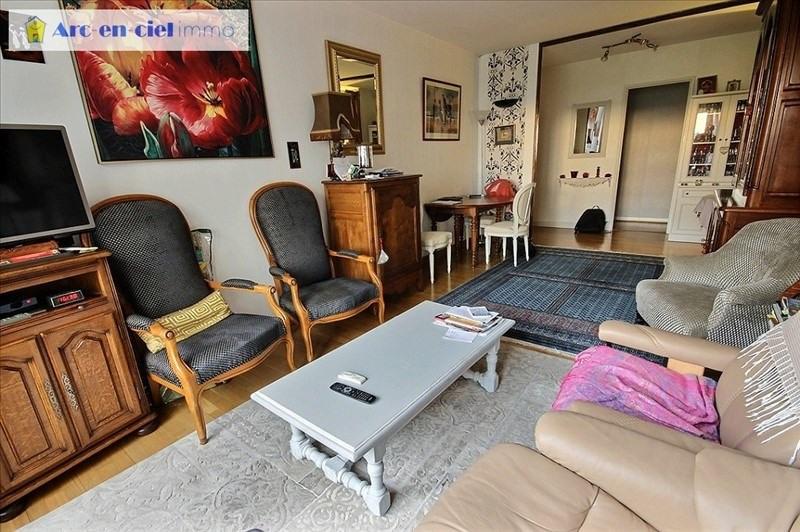 Vente appartement Aubervilliers 287000€ - Photo 4