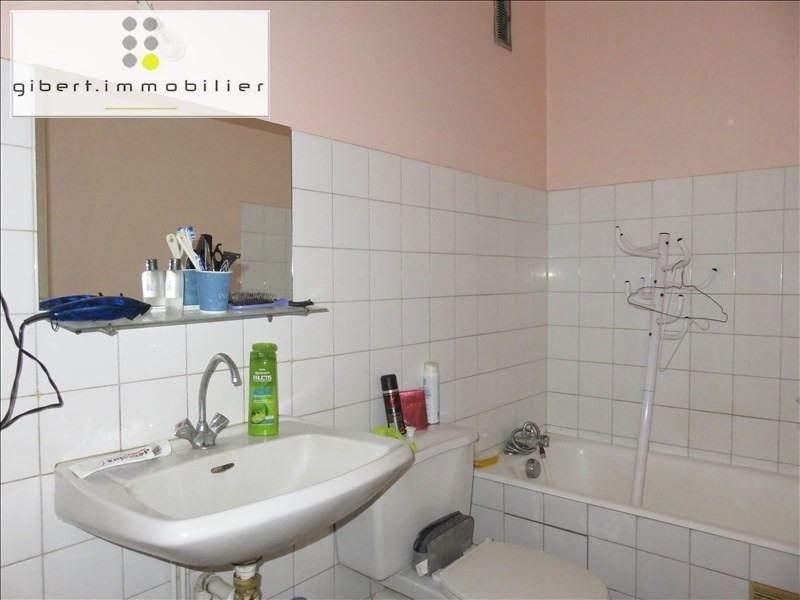 Vente appartement Vals pres le puy 34600€ - Photo 3