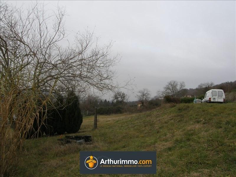 Vente terrain Lagnieu 59000€ - Photo 4