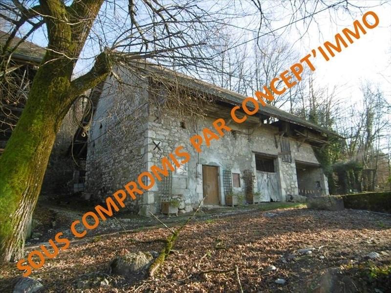 Vente maison / villa Chindrieux 120000€ - Photo 1
