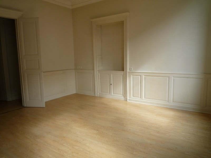 Location appartement Moulins 695€ CC - Photo 2