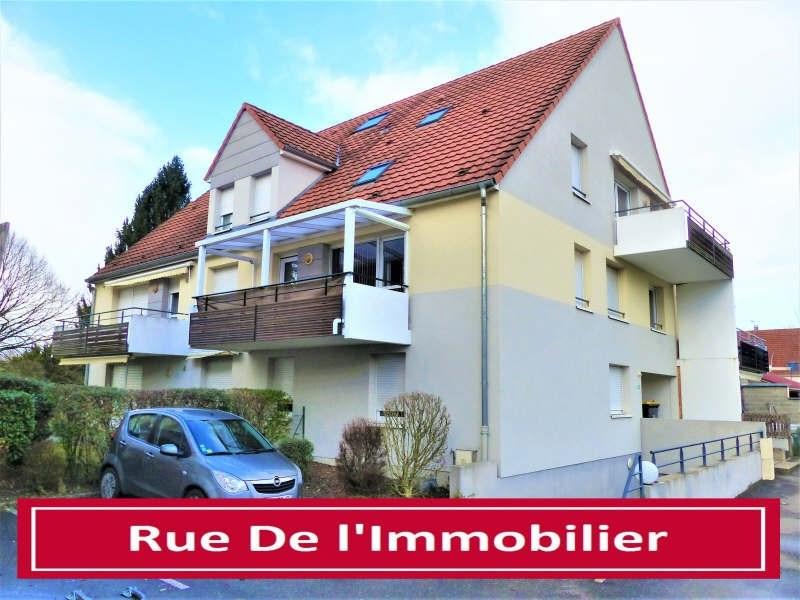 Vente appartement Oberhoffen sur moder 197000€ - Photo 5