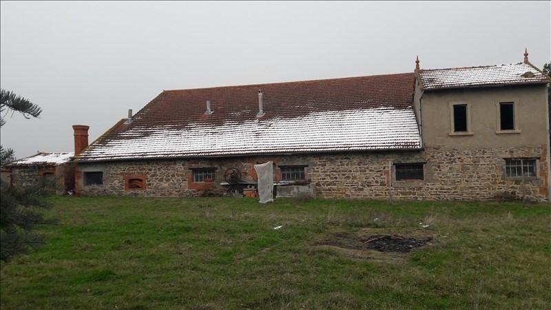 Vendita casa Ouches 150000€ - Fotografia 1