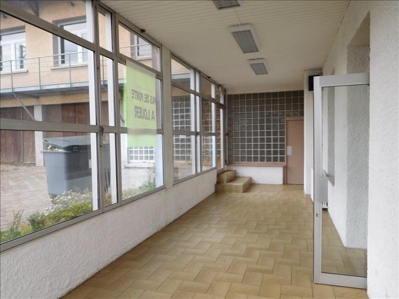 Location local commercial Cussac sur loire 1400€ HT/HC - Photo 7