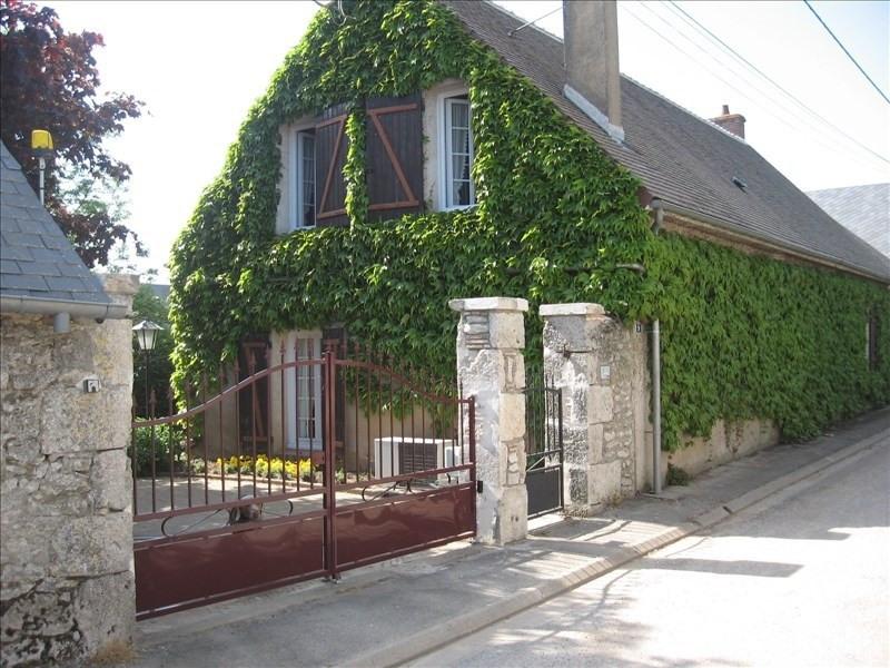 Deluxe sale house / villa Blois 219000€ - Picture 8