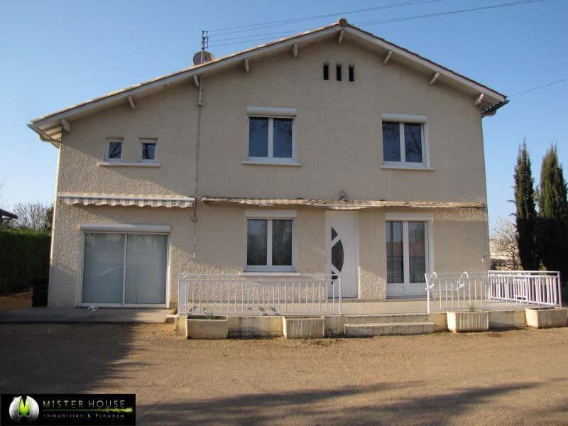 Verkoop  huis Montauban 235000€ - Foto 3