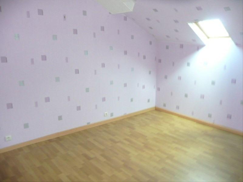 Vente immeuble Argent sur sauldre 45000€ - Photo 8