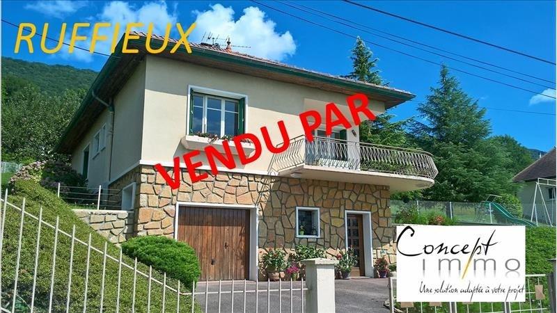 Vente maison / villa Chindrieux 220000€ - Photo 1