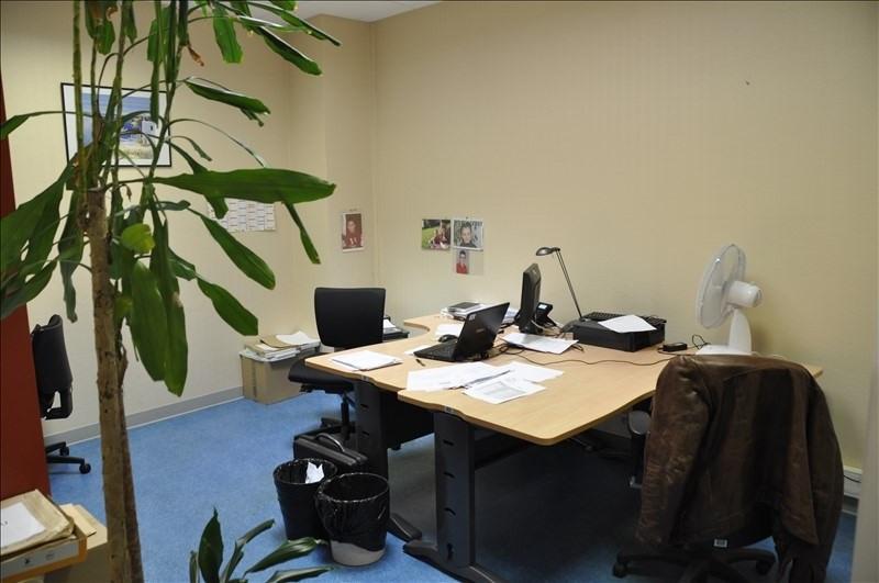 Vente bureau Soissons 262000€ - Photo 1