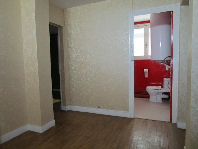 Sale house / villa Sousmoulins 87000€ - Picture 12