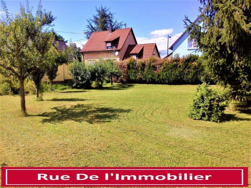 Sale site Herrlisheim 94000€ - Picture 2