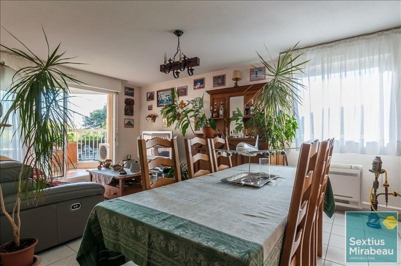 Vente appartement Aix en provence 353000€ - Photo 1