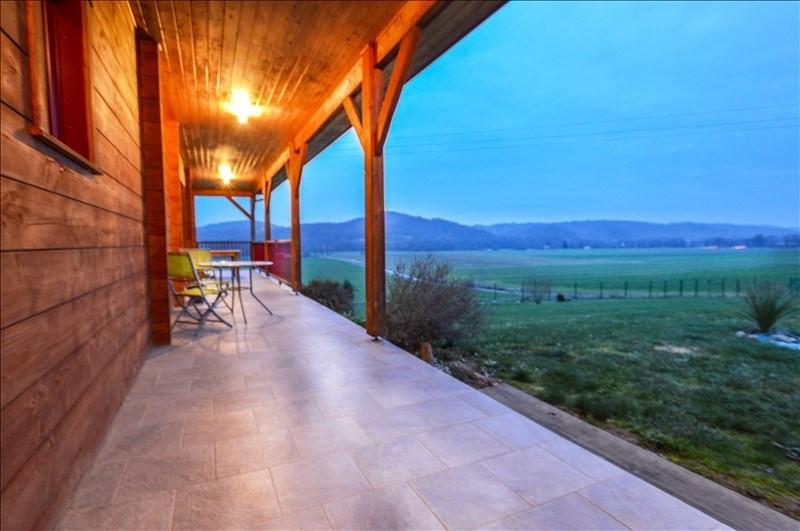 Vente maison / villa Morlaas 230050€ - Photo 1