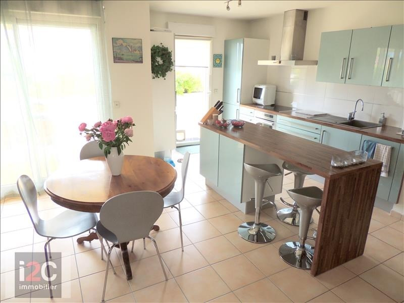 Vente appartement Prevessin-moens 575 000€ - Photo 2