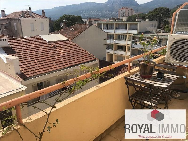 Rental apartment Toulon 650€ CC - Picture 7