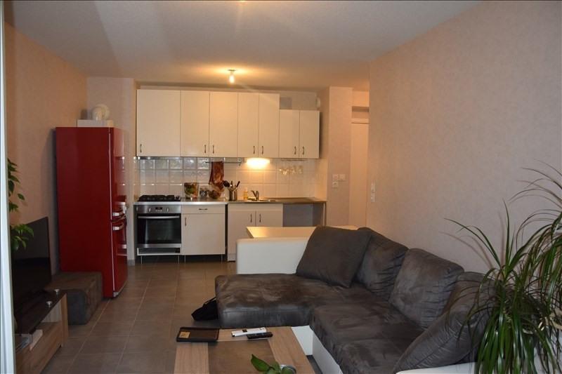 Location appartement Quint-fonsegrives 730€ CC - Photo 2