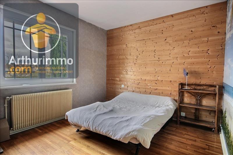 Vente maison / villa St galmier 215000€ - Photo 7