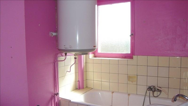 Vente appartement Illzach 40000€ - Photo 5