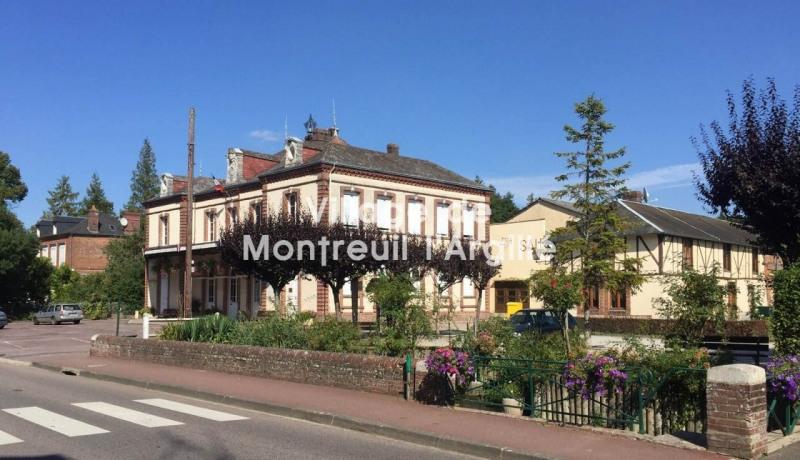 Vente terrain Montreuil-l'argille 21500€ - Photo 4