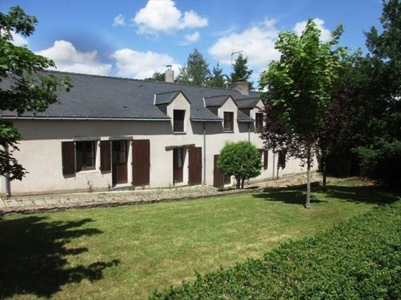 Vente maison / villa Nort sur erdre 250800€ - Photo 1