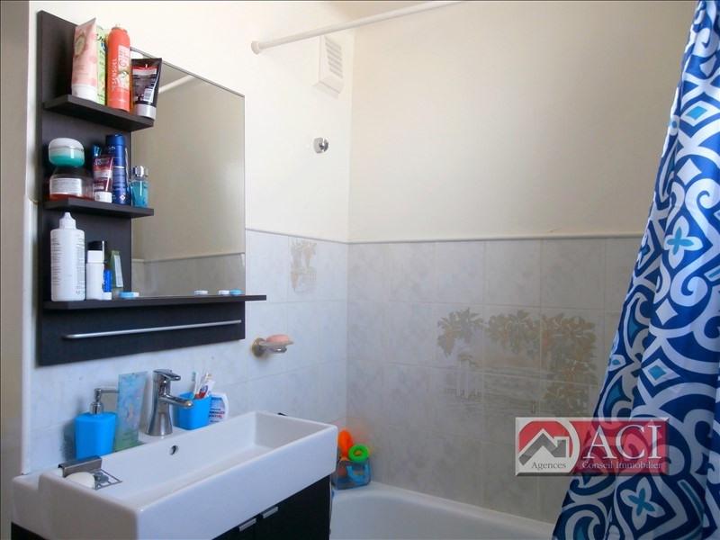 Vente appartement Epinay sur seine 148400€ - Photo 5